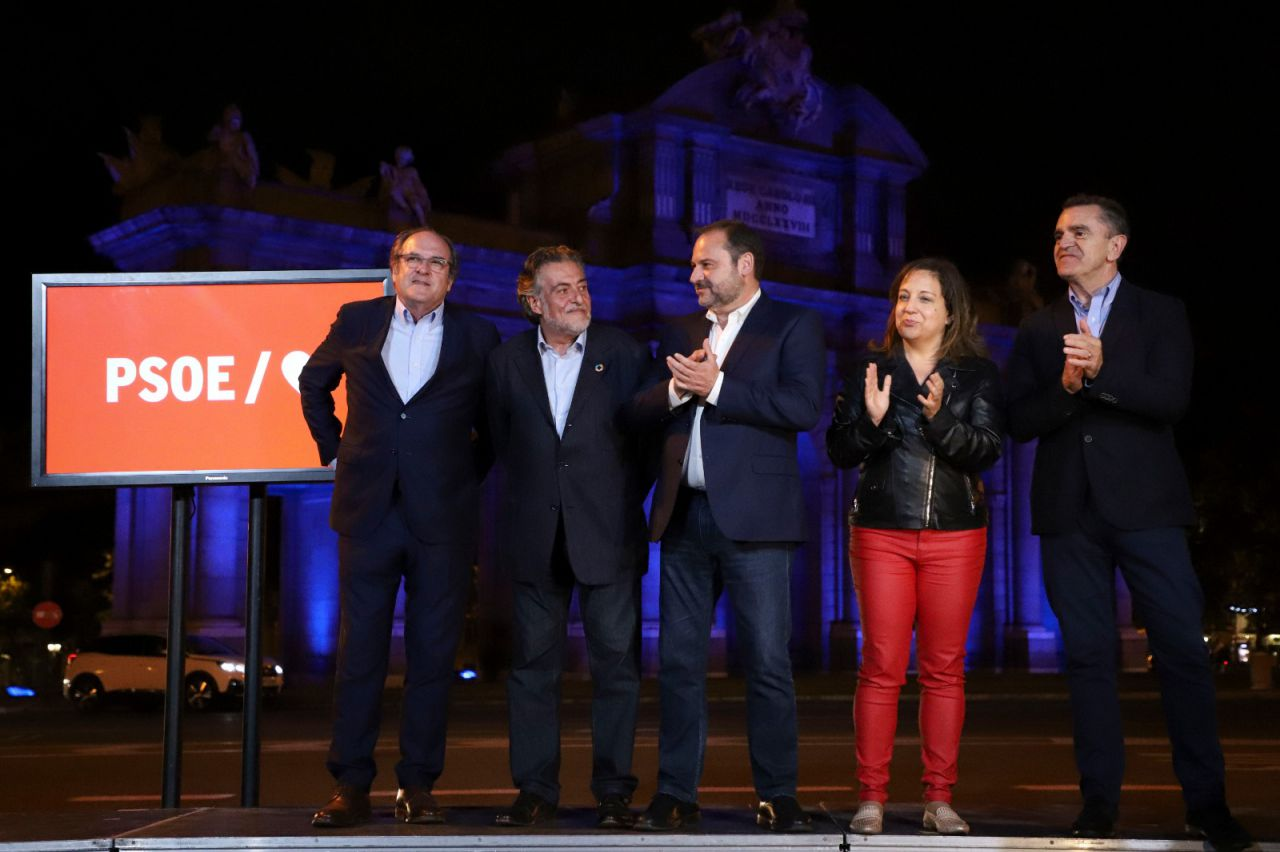 Ángel Gabilondo, Pepu Hernández, José Luis Ábalos, Iratxe Garper y José Manuel Franco