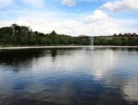 El parque de Tierno