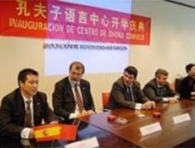 Nace la primera academia oficial de chino en Alcalá