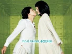 Cine coreano a partir de septiembre