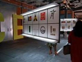 Primer Encuentro Bienal Iberoamericano de Diseño