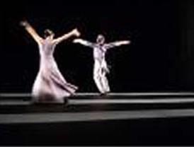 Danza en los distritos