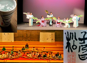 El folk japonés llega al teatro de la Zarzuela