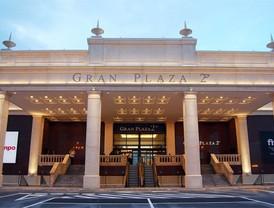 El nuevo Gran Plaza 2, en Majadahonda