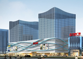 Uno de los ccomplejos comerciales que Wanda Group tiene en China