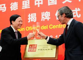 Inauguran el Centro Chino con un programa de cooperación hasta 2016