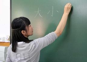 Una apuesta escolar por el chino