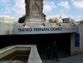 El lunes será rebautizado el Centro Cultural de la Villa como Teatro Fernán-Gómez