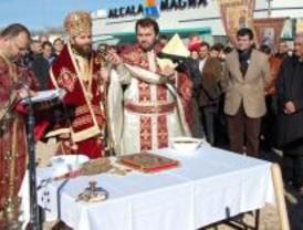 Colocada la primera piedra de la nueva iglesia ortodoxa rumana de Alcalá