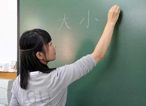 El chino se consolida como tercer idioma en la formación privada