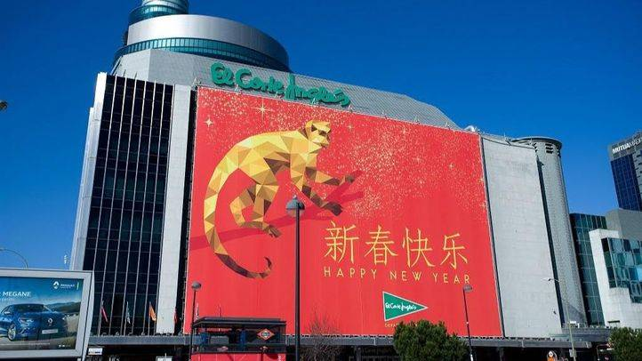 El Año Nuevo Chino también se celebrará en el Corte Inglés de la Castellana