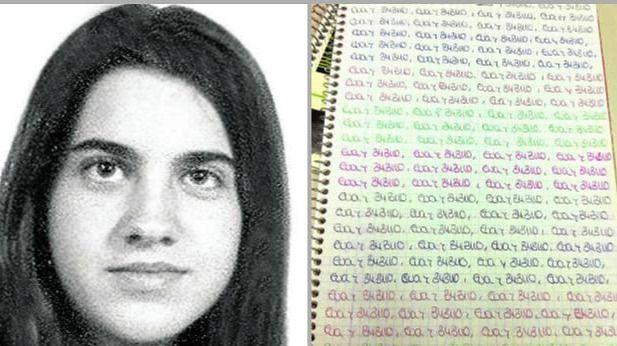 Se archiva el caso de Eva Blanco tras la muerte del único acusado