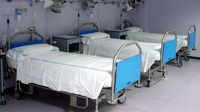 Hospital Santa Cristina