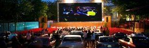 Los mejores cines para las noches de verano