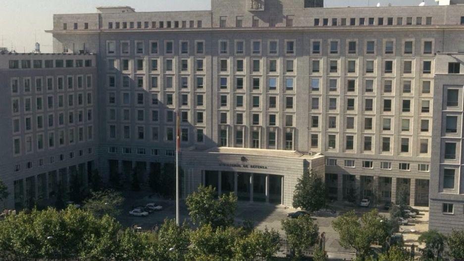 Los trabajadores de seguridad de las juntas de distrito y for Ministerio de seguridad espana