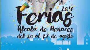 Cartel ferias Alcalá.