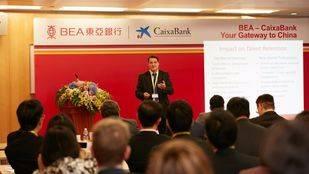 Un asesoramiento para empresas madrileñas en sus proyectos en China