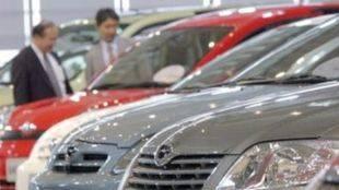 Concesionario de coches (archivo)
