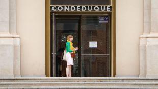 Foto de archivo de la entrada principal del Centro Cultural Conde Duque.