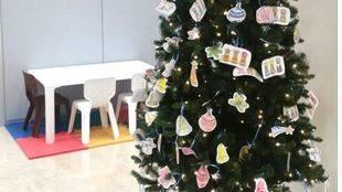 Comienza la campaña de recogida de árboles de Navidad