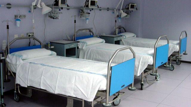 Hospital Santa Cristina (archivo)