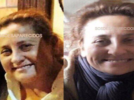 María Pilar Plaza Gutiérrez, desaparecida en Madrid.