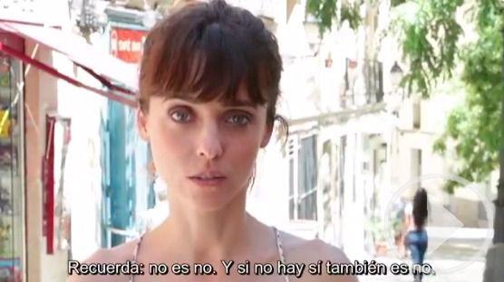 Leticia Dolera, contra las agresiones sexuales