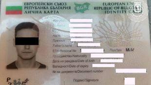 Documentación falsa confiscada por la policía