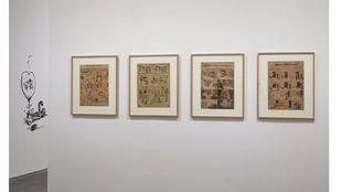 'Krazy Kat es Krazy Kat es Krazy Kat', una retrospectiva de George Herriman, en el Museo Reina Sofía