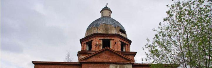 La 'Iglesia rota' de Pradolongo, centro medioambiental