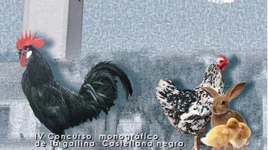 Cartel de la IV Feria Avícola y Comercial de Bruente