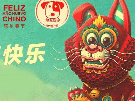 ¡Feliz 4716! Madrid celebra el Año Nuevo Chino