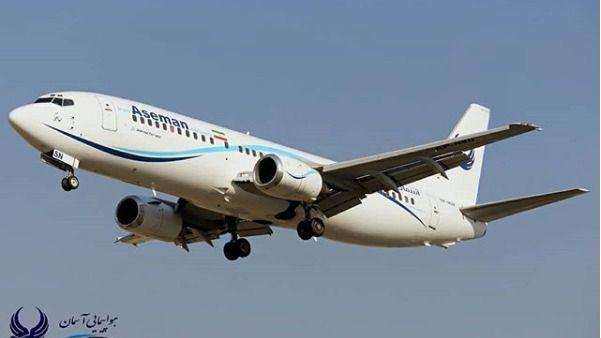 Más de 60 muertos al estrellarse un avión en Irán