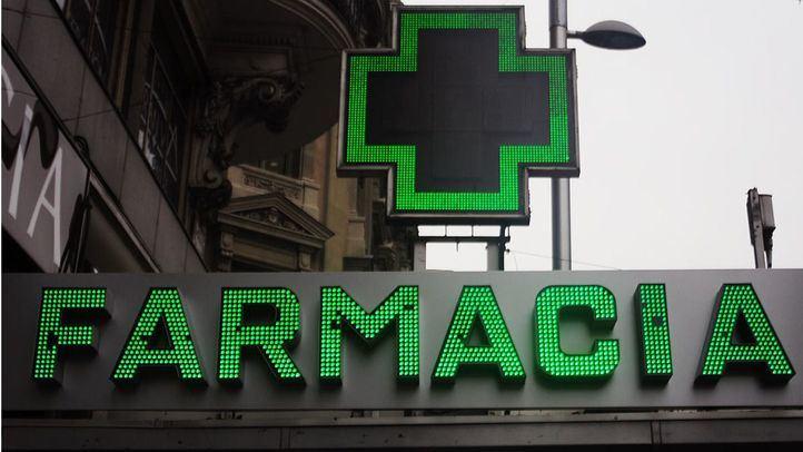 Farmacia, foto de archivo.