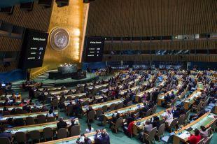 Sede de la Asamblea General de la ONU.