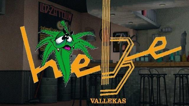 El histórico Hebe de Vallecas echa el cierre el 26 de mayo
