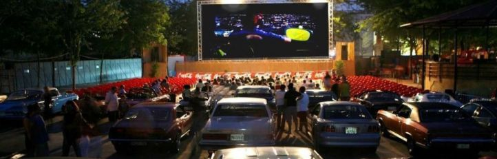 Regresa el cine de verano al Parque de la Bombilla