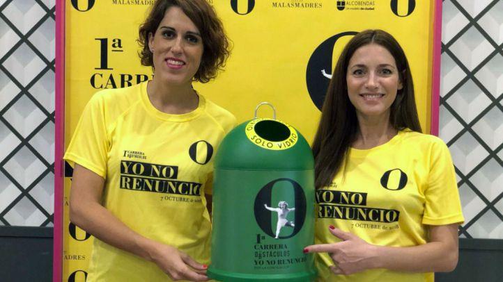 Un laberinto de contenedores verdes por la corresponsabilidad de la educación ambiental en el hogar