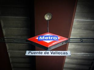 Estación de Puente de Vallecas.