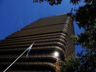 La 'Torre BBVA', de 1981, el BIC