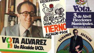 Carteles electorales de las elecciones municipales de Madrid de 1979.