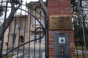 Villa Rosario, hoy Hercesa-Embajada China, una de las obras de Arturo Soria