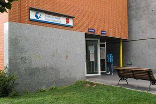 Urgencias del centro de salud Cerro Almodovar de Santa Eugenia