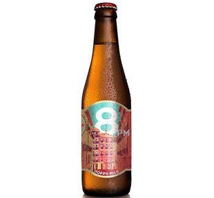 La Virgen crea '8 PM', una cerveza solidaria inspirada en el aplauso a los sanitarios