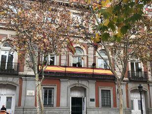 Sede de la Junta de Distrito de Chamberí.