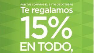 El Corte Inglés regala el 15% de todas las compras realizadas durante los próximos dos días