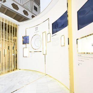 Los diseños más emblemáticos de Cartier llegan al Retiro