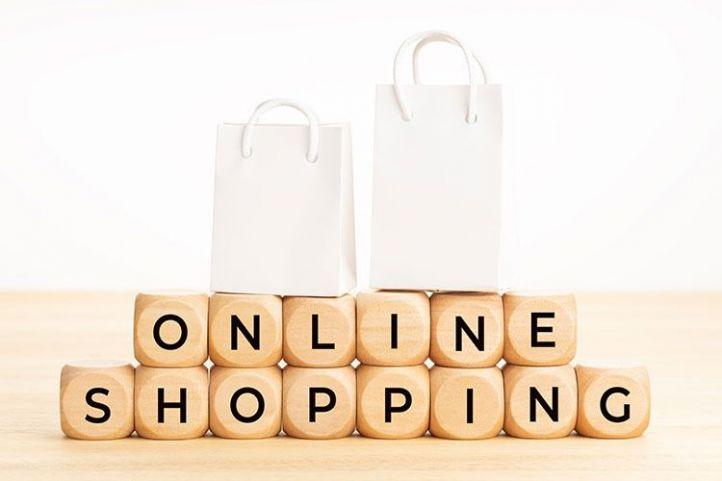 Beneficios de las compras online