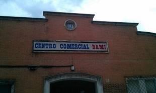 El Ayuntamiento tiene previsto un vivero de empresas en el mercado de Bami