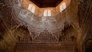 Interior de la Torre de Las Infantas en La Alhambra de Granada